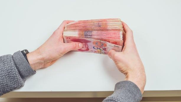 Cash RMB